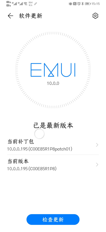 Screenshot_20200521_151504_com.huawei.android.hwouc.jpg