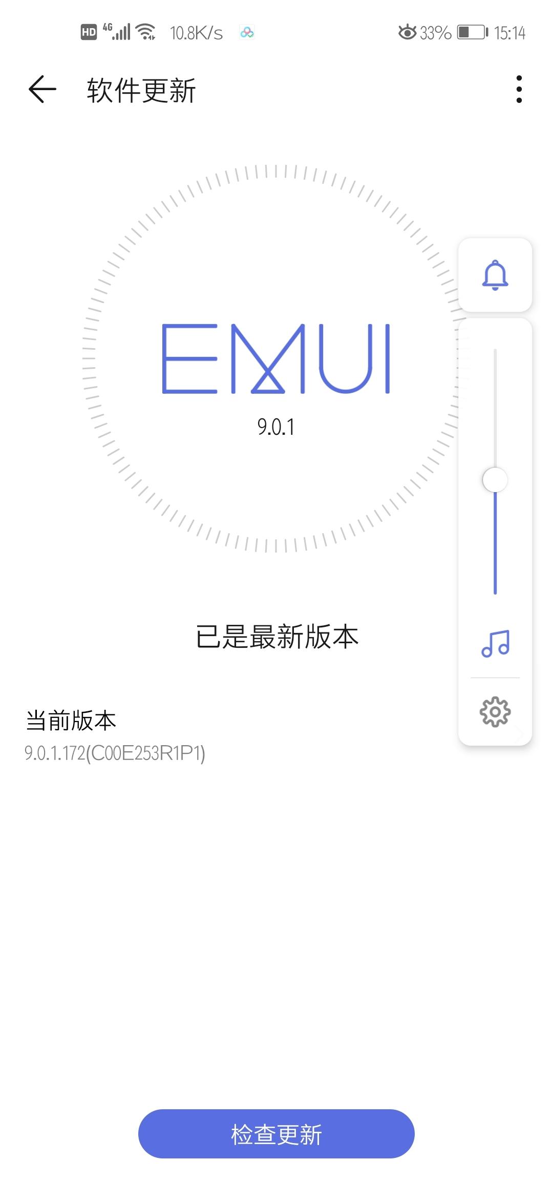 Screenshot_20200521_151453_com.huawei.android.hwouc.jpg