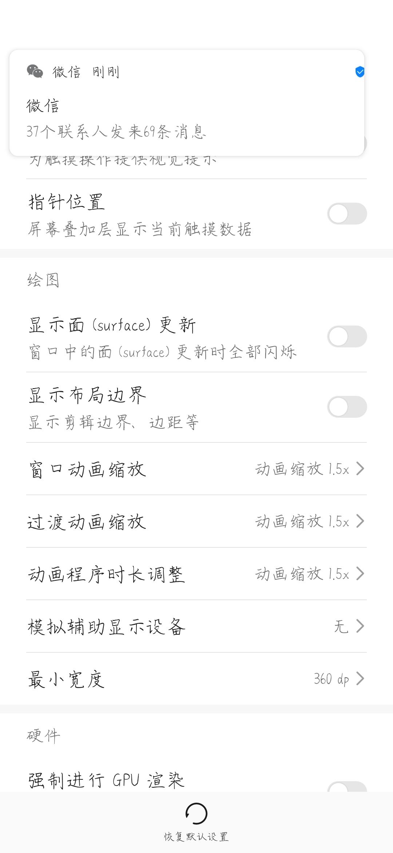 Screenshot_20200521_161859_com.android.settings.jpg