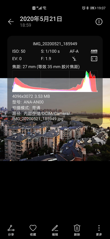 Screenshot_20200521_190724_com.huawei.photos.jpg