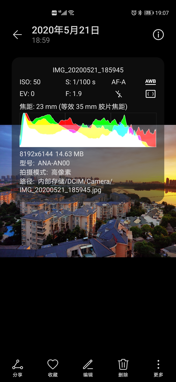 Screenshot_20200521_190753_com.huawei.photos.jpg