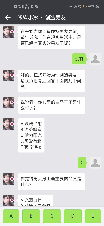 Screenshot_20200521_192647_com.huawei.fastapp.jpg