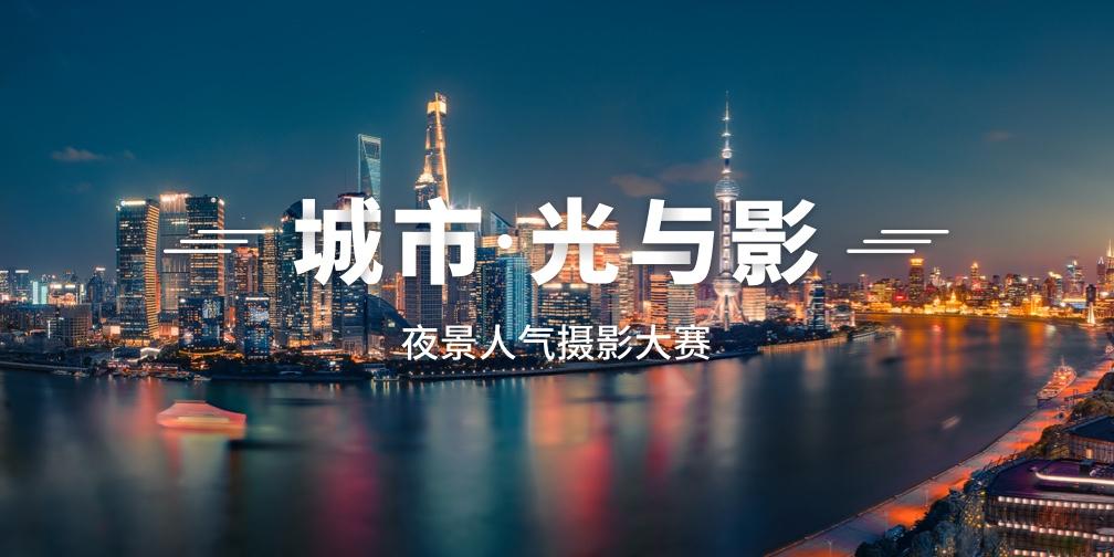 Banner-App.jpg