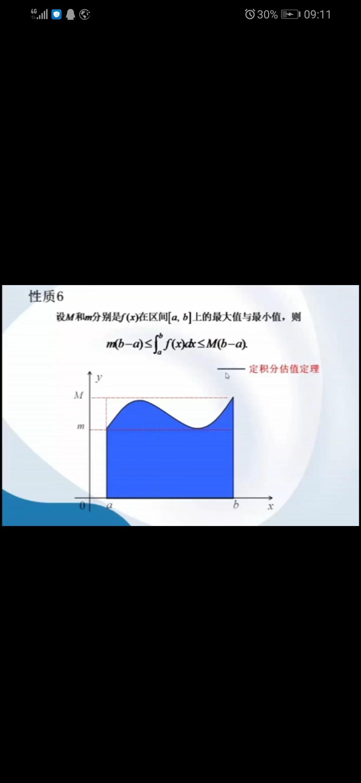 Screenshot_20200520_091101_com.mosoink.teach.jpg