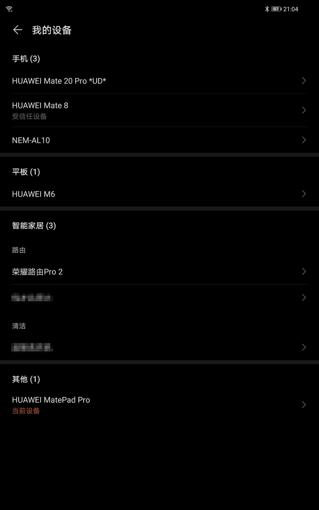 Screenshot_20200521_210459.jpg