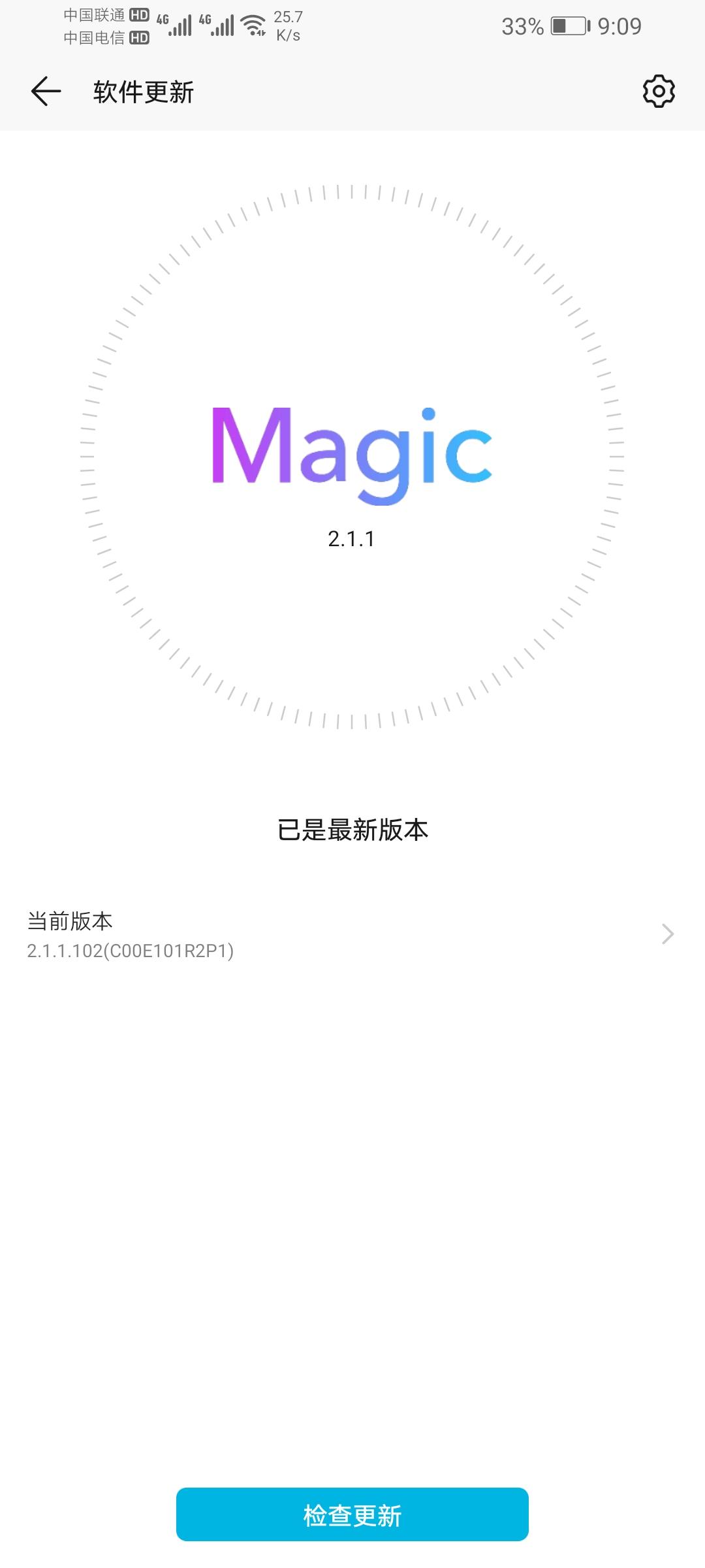 Screenshot_20200521_210900_com.huawei.android.hwouc.jpg