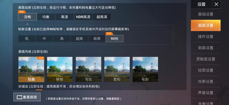 Screenshot_20200521_213118_com.tencent.tmgp.pubgmhd.jpg