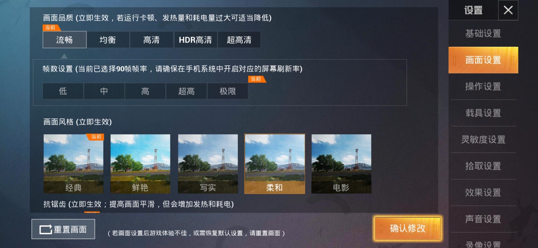 Screenshot_20200513_191536_com.tencent.tmgp.pubgmhd.jpg