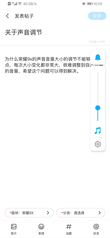 Screenshot_20200521_220327_com.huawei.fans.jpg