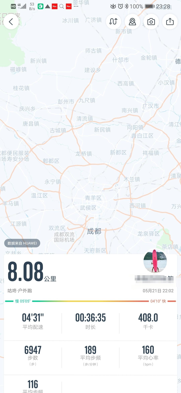 Screenshot_20200521_232857.jpg