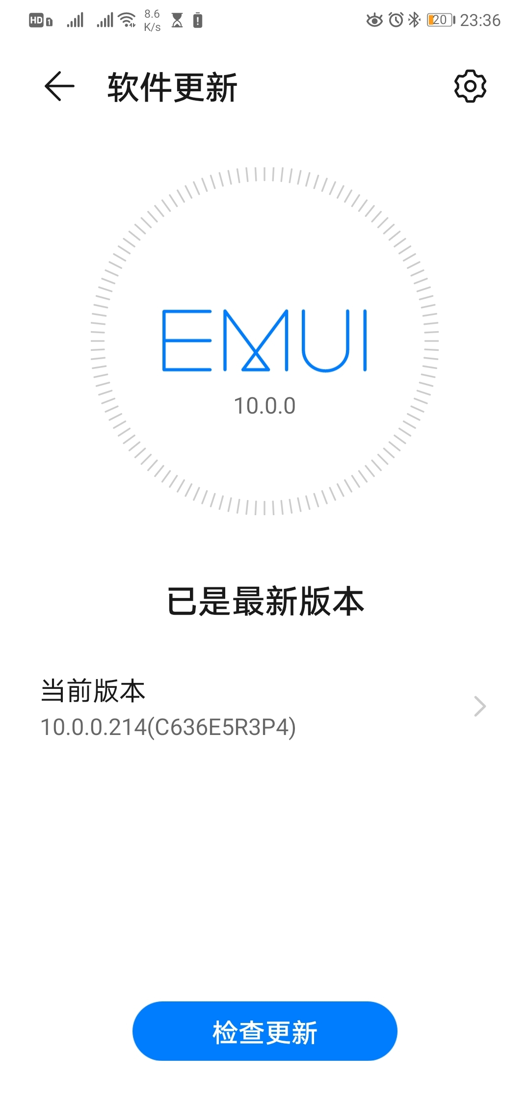 Screenshot_20200521_233659_com.huawei.android.hwouc.jpg