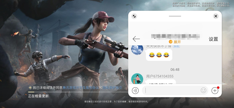 Screenshot_20200522_065334.jpg