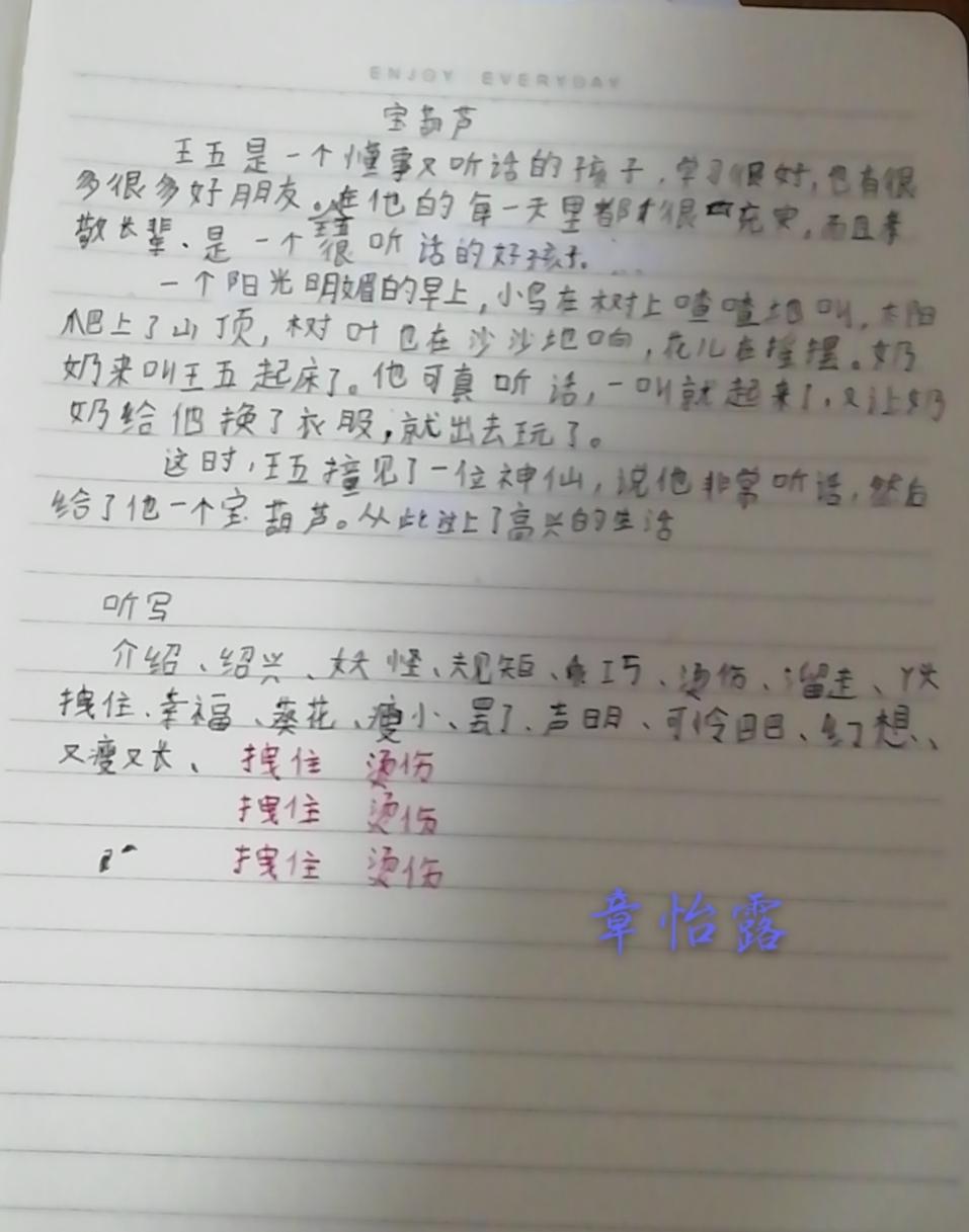 wx_camera_1590061813173.jpg