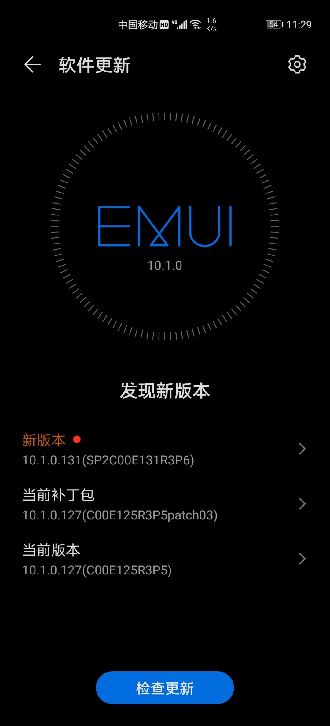 Screenshot_20200522_112923_com.huawei.android.hwouc.jpg