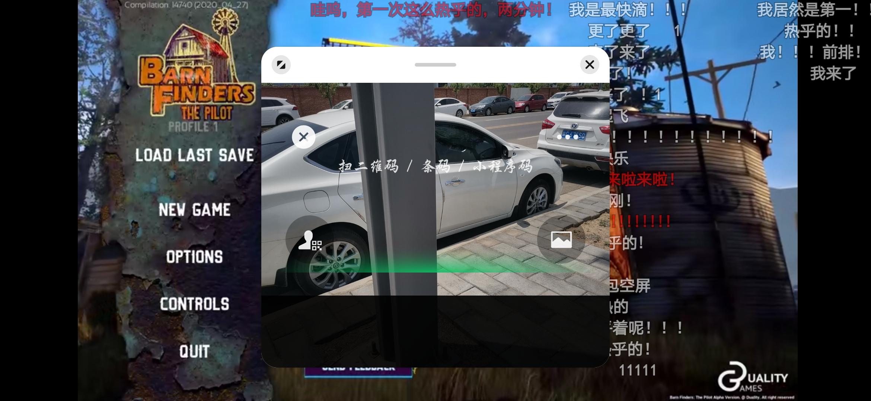 Screenshot_20200522_120752_com.tencent.mm.jpg
