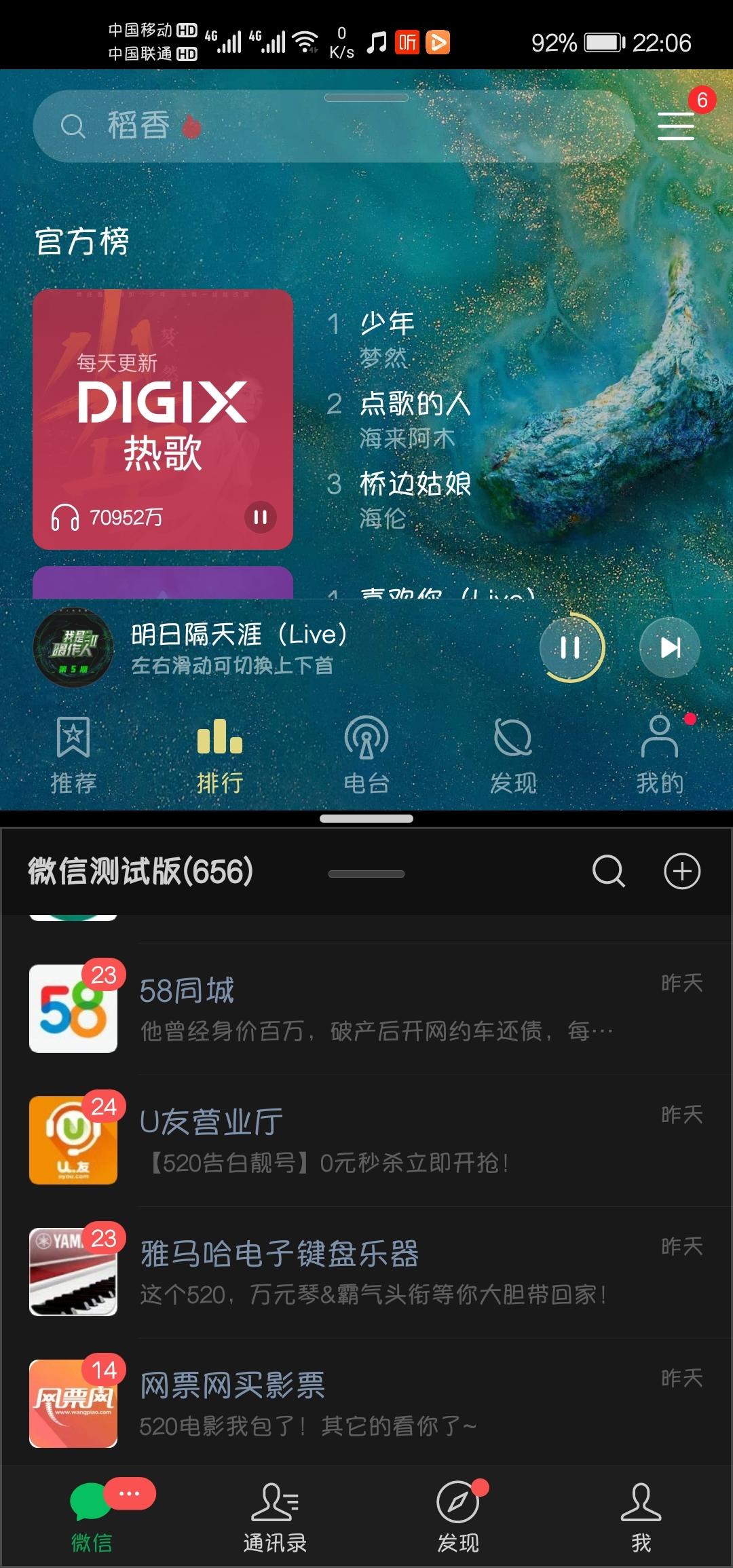 Screenshot_20200521_220609_com.tencent.mm.jpg