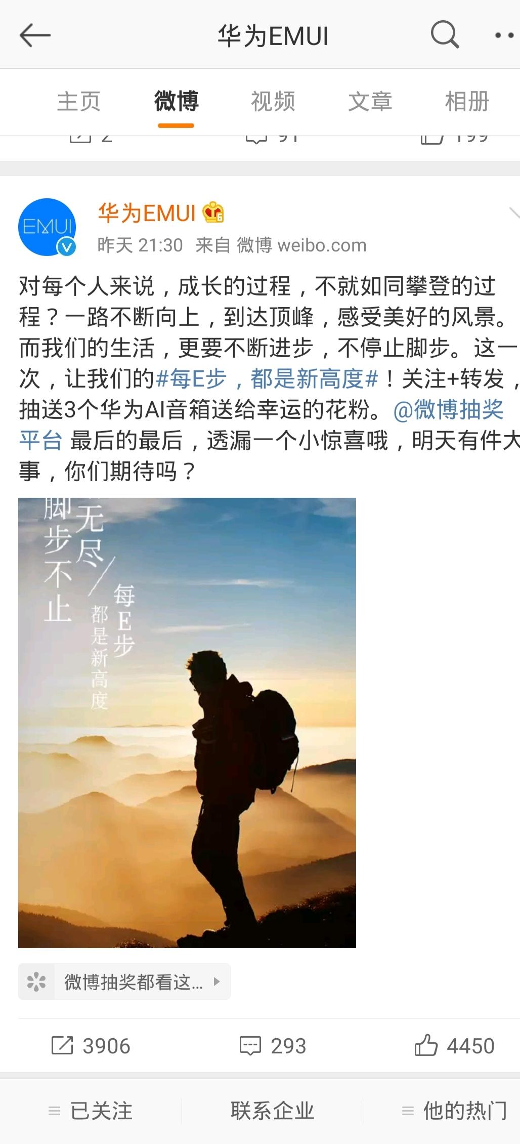 Screenshot_20200522_122816.jpg
