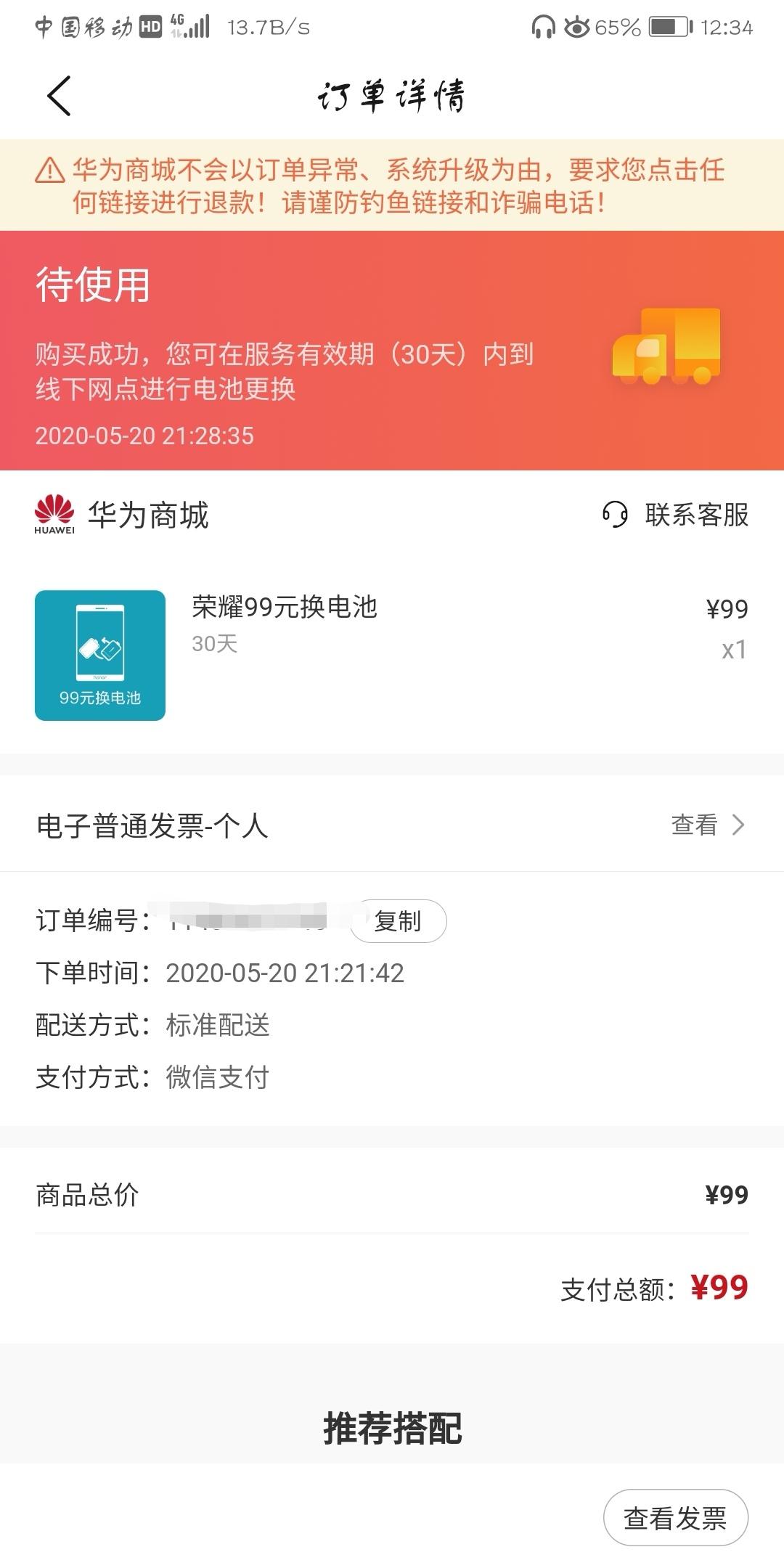 Screenshot_20200522_124814.jpg