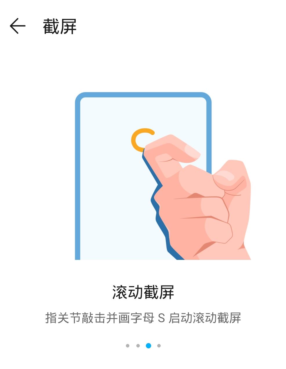 Screenshot_20200522_144901_com.huawei.motionservice.png