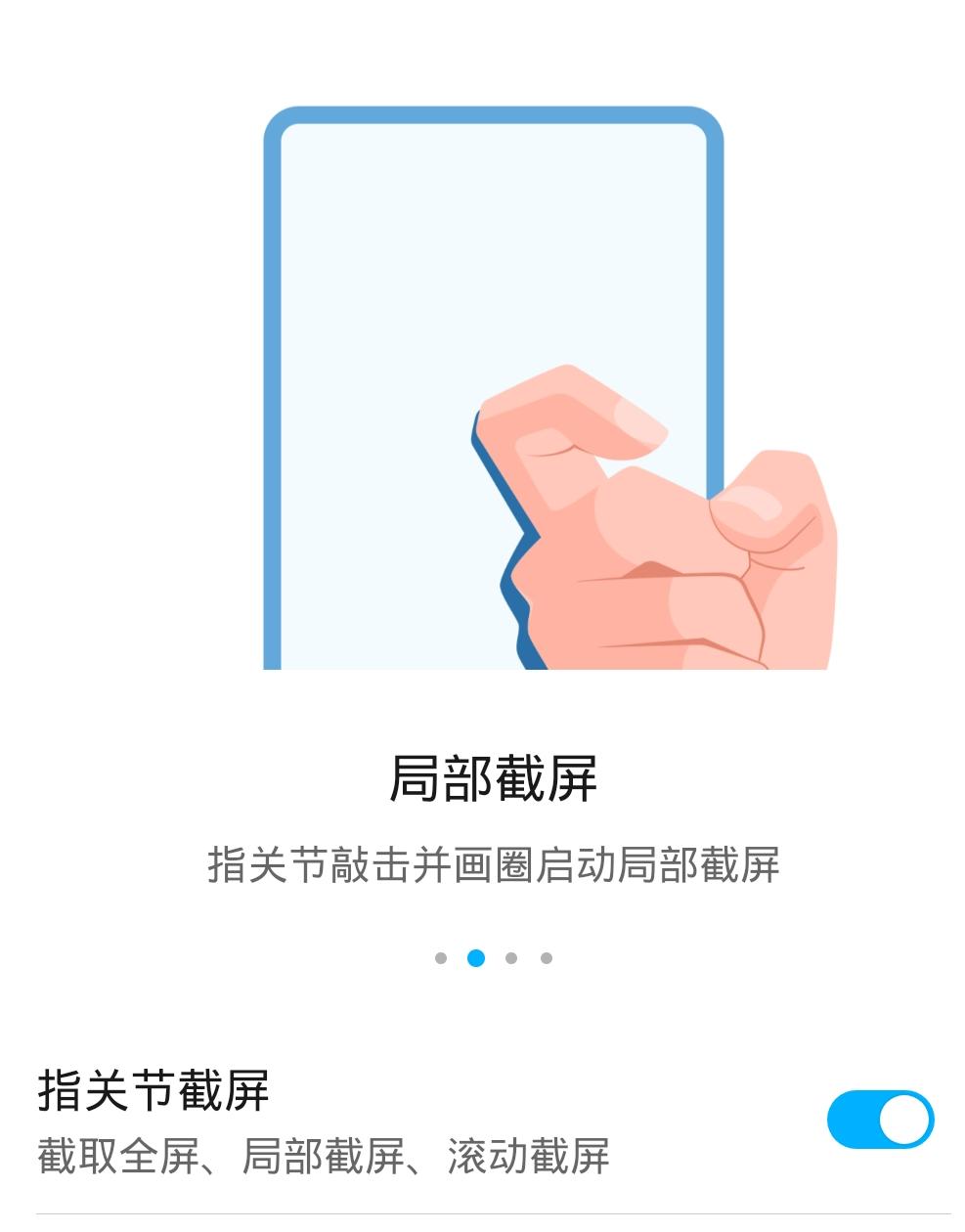 Screenshot_20200522_144845_com.huawei.motionservice.png