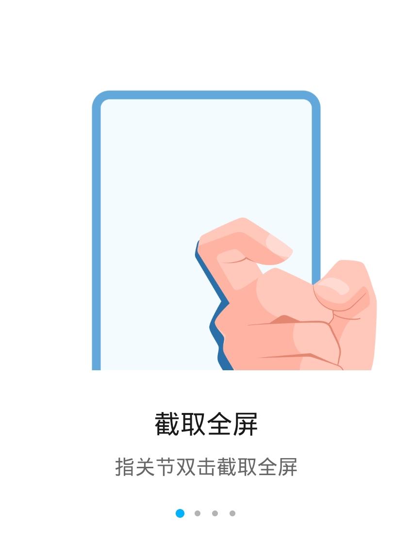 Screenshot_20200522_144834_com.huawei.motionservice.png