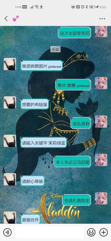 Screenshot_20200522_155311_com.tencent.mm.jpg