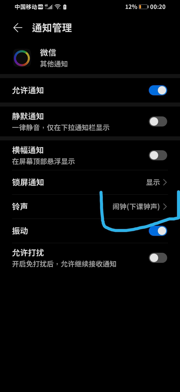 Screenshot_20200523_002322.jpg
