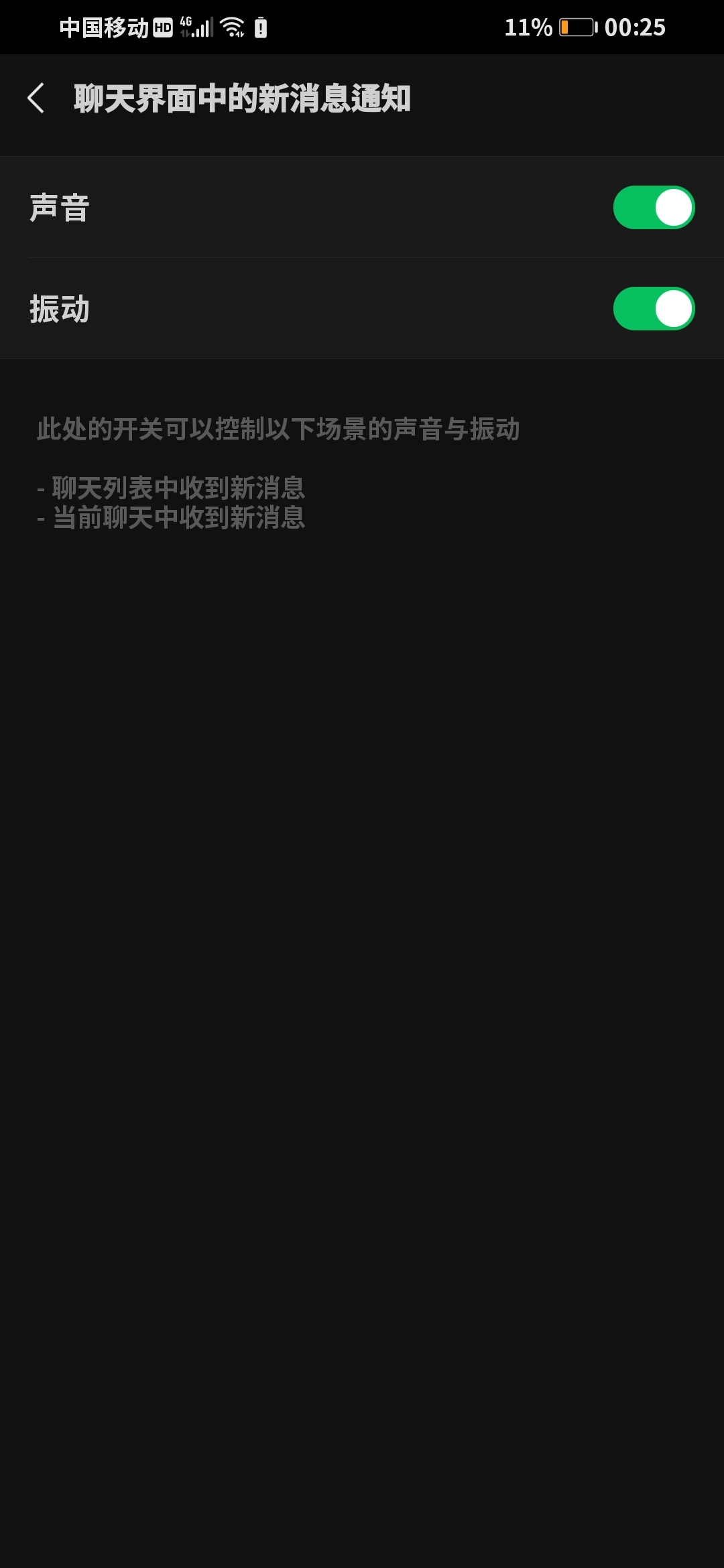 Screenshot_20200523_002521_com.tencent.mm.jpg
