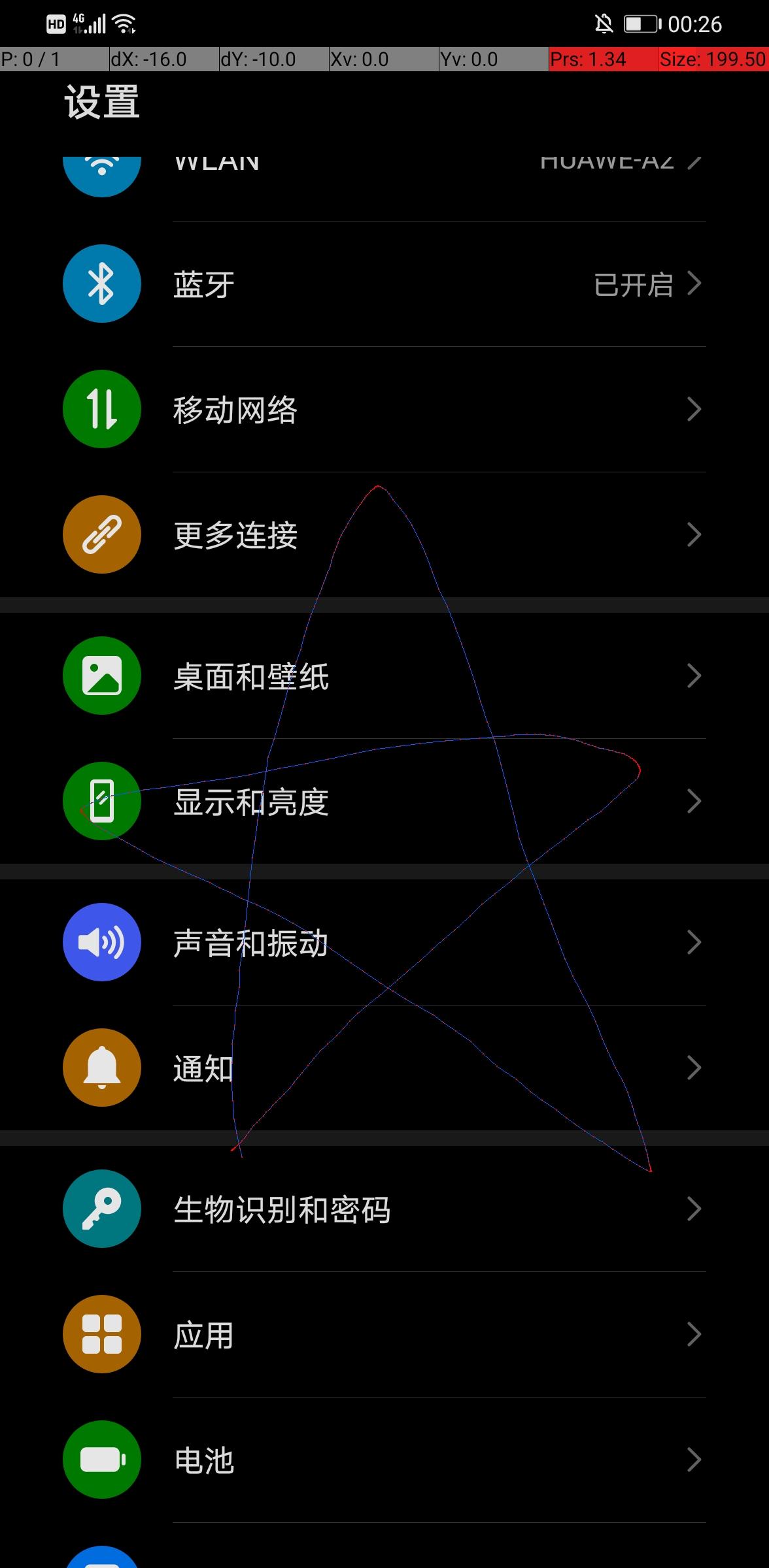 Screenshot_20200523_002626_com.android.settings.jpg