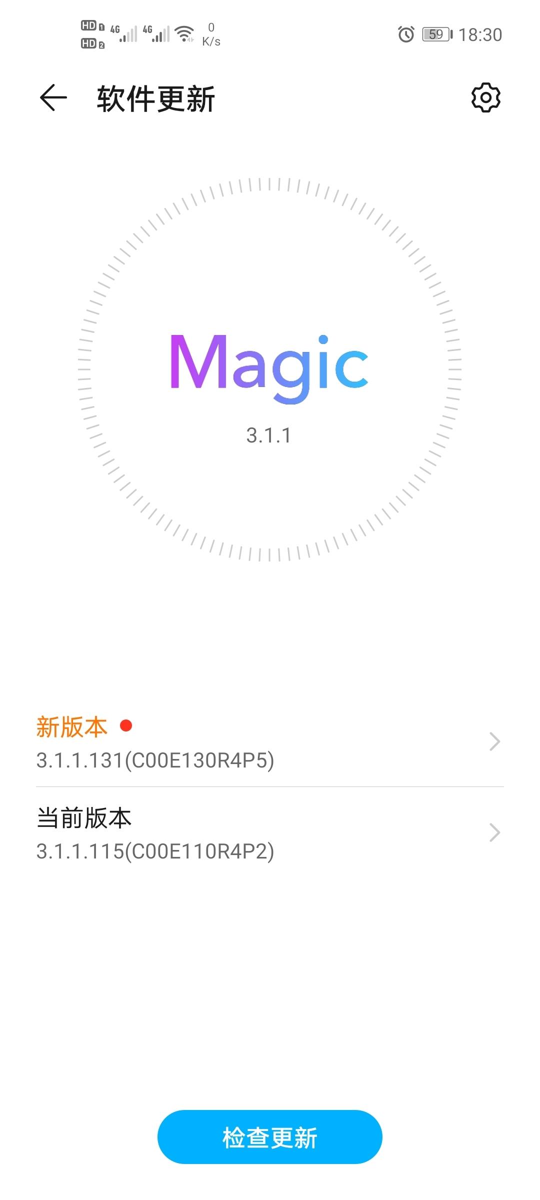 Screenshot_20200523_183048_com.huawei.android.hwouc.jpg