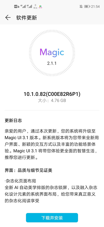 Screenshot_20200523_215451_com.huawei.android.hwouc.jpg