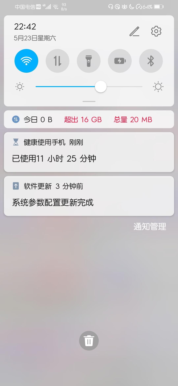 Screenshot_20200523_224206_com.android.browser.jpg
