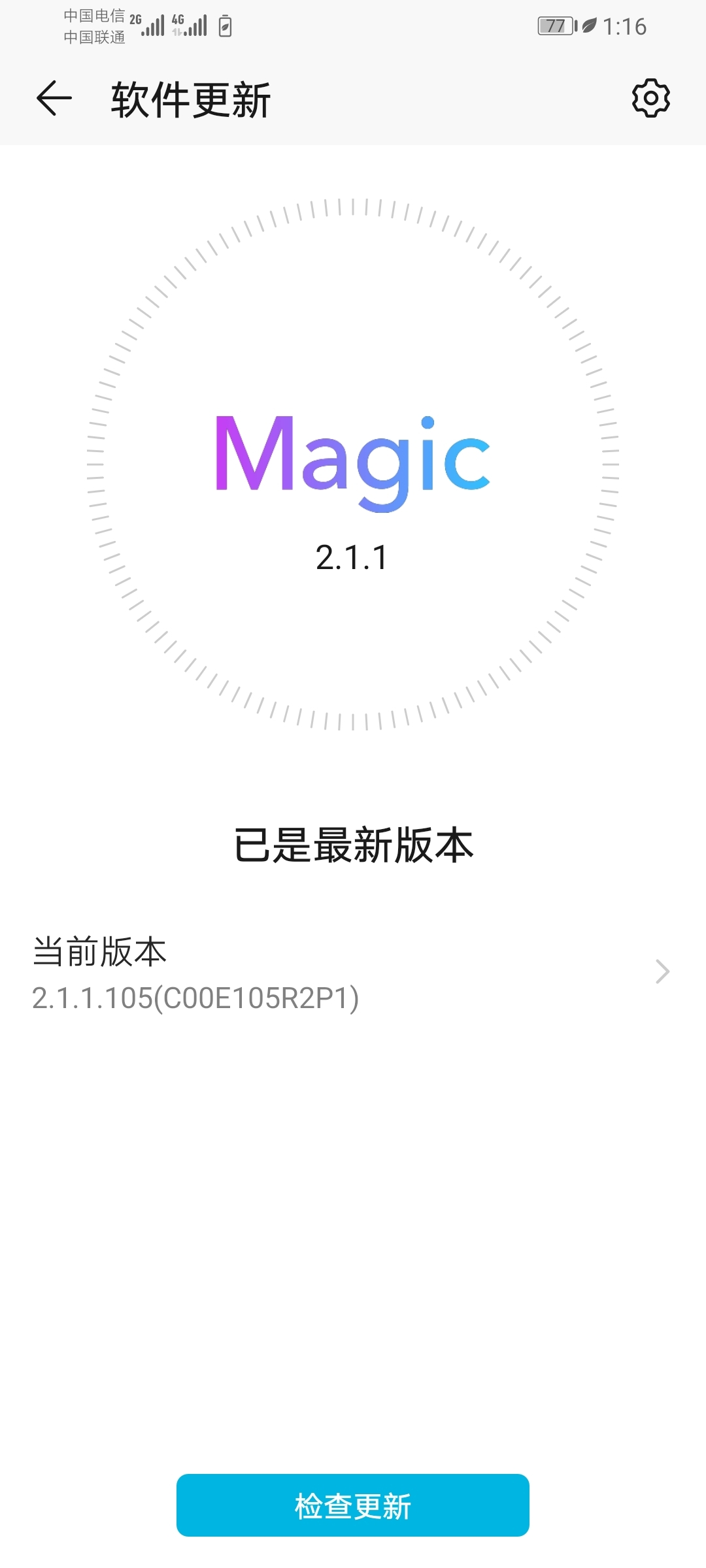Screenshot_20200524_131630_com.huawei.android.hwouc.jpg