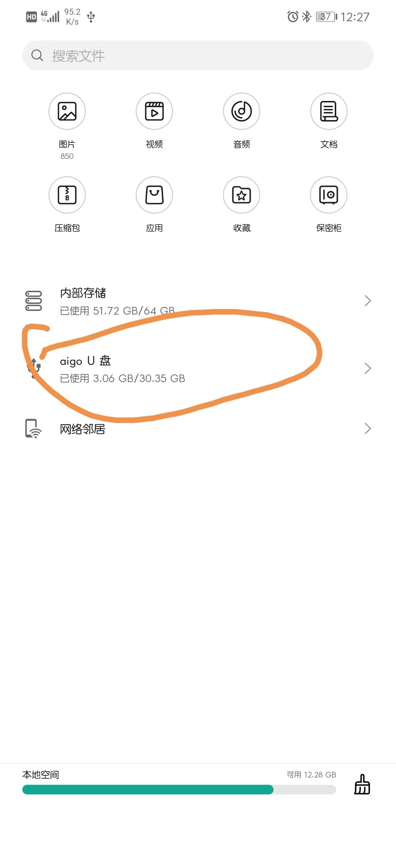 Screenshot_20200525_122749.jpg