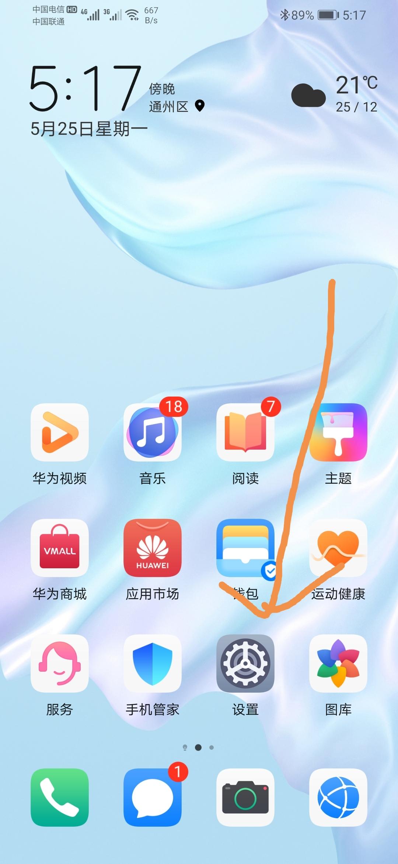 Screenshot_20200525_171751.jpg