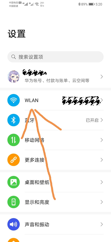 Screenshot_20200525_172041.jpg