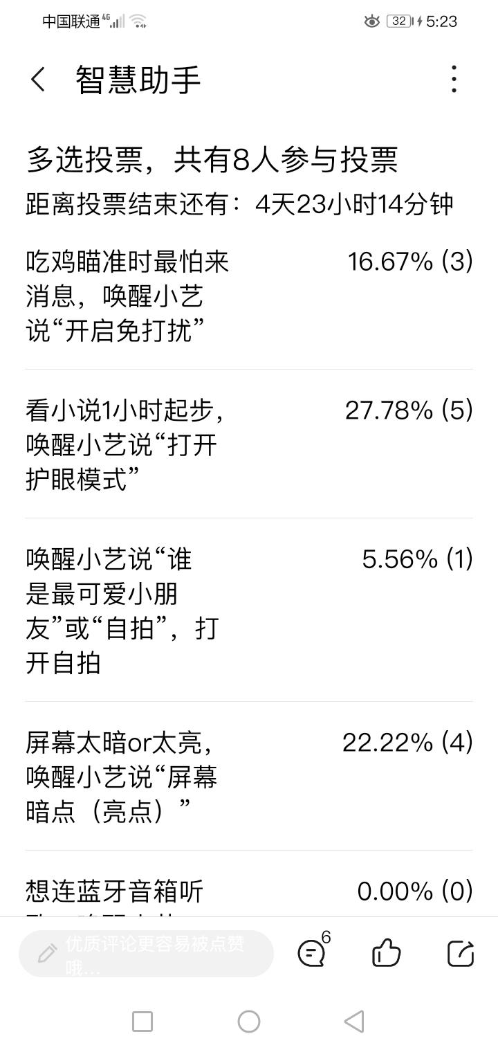 Screenshot_20200525_172315_com.huawei.fans.jpg
