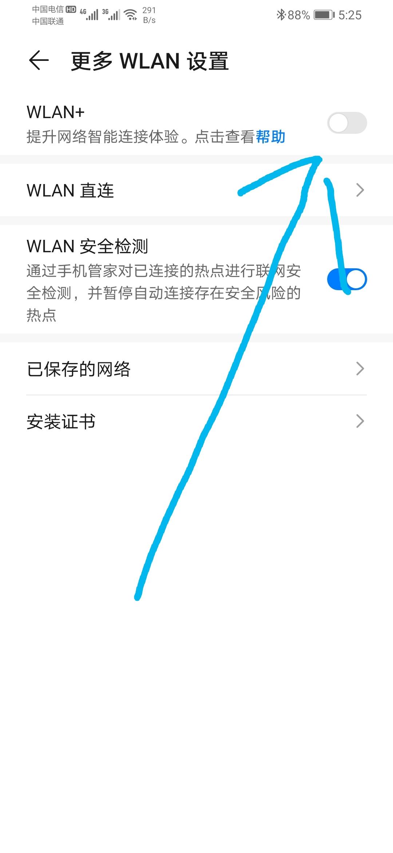 Screenshot_20200525_172512.jpg