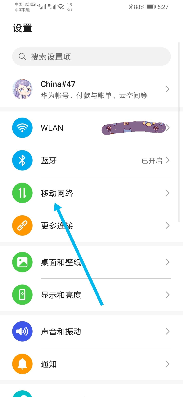 Screenshot_20200525_172750.jpg