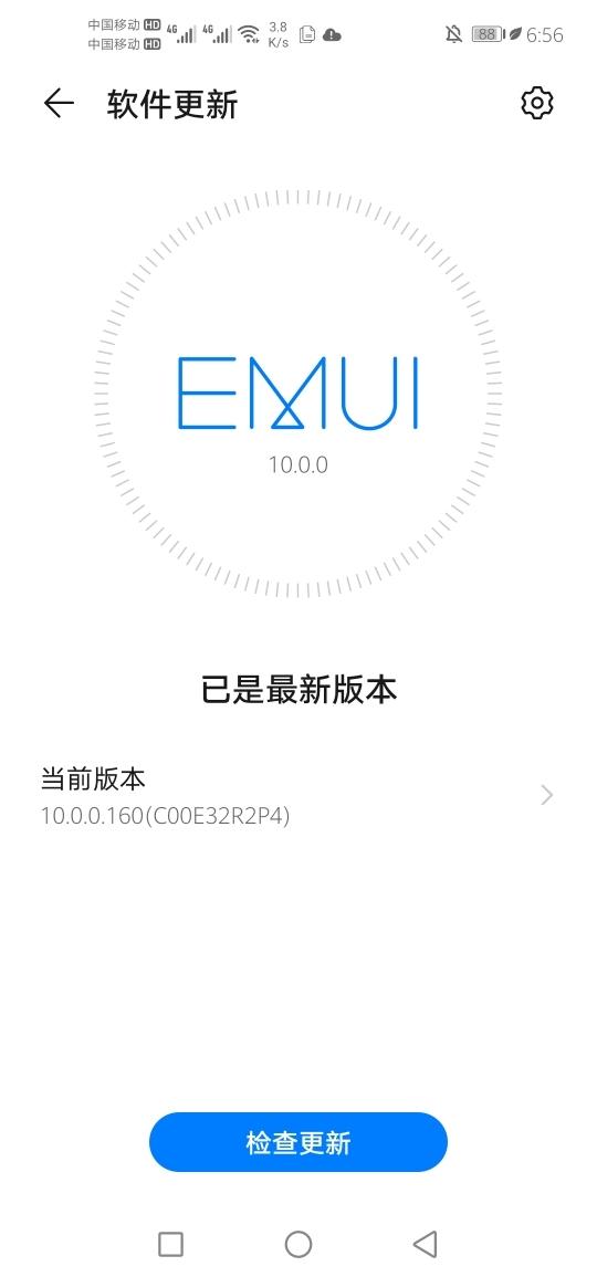 Screenshot_20200525_185637_com.huawei.android.hwouc.jpg