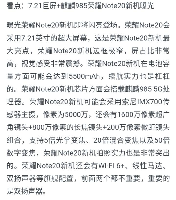 Screenshot_20200526_142550.jpg