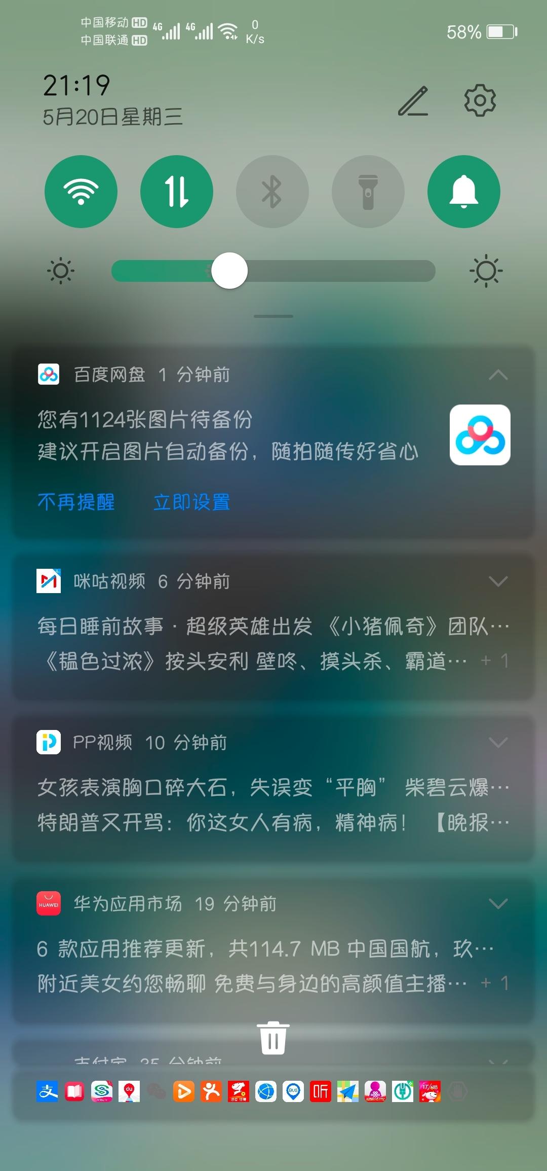 Screenshot_20200520_211952_com.android.gallery3d.jpg