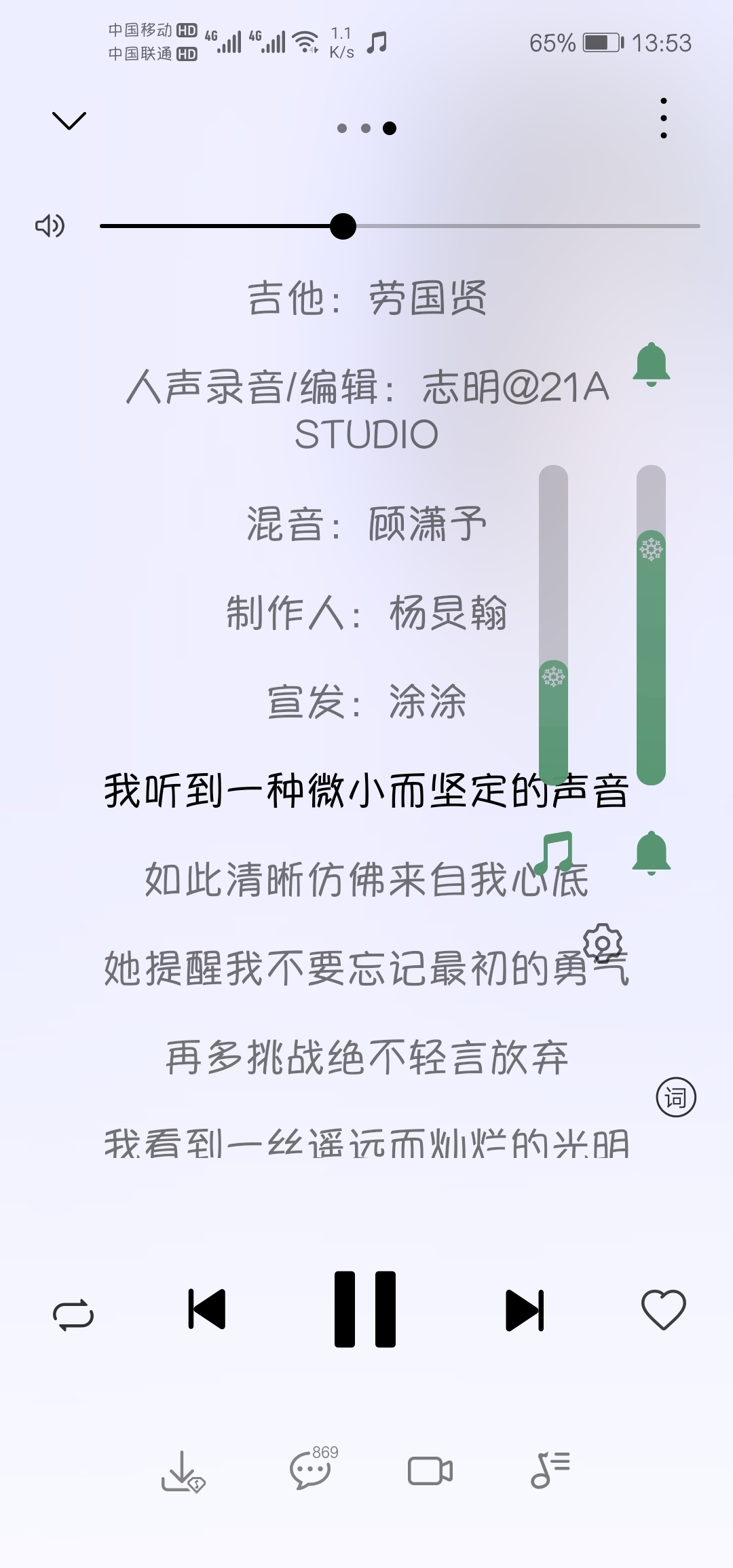 Screenshot_20200520_135318_com.android.mediacenter.jpg