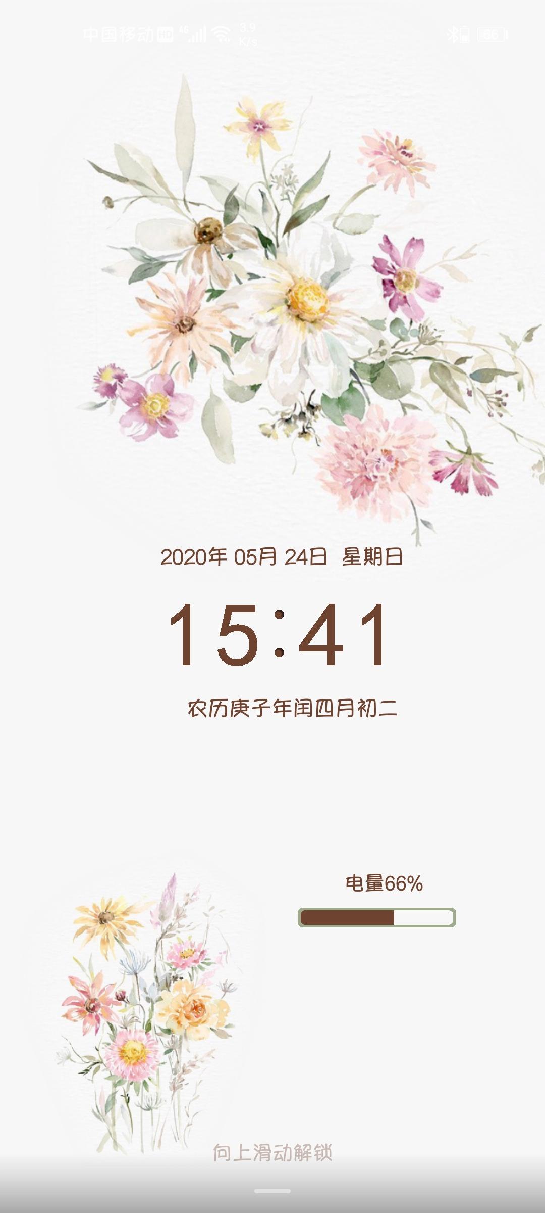 Screenshot_20200524_154114_com.android.keyguard.jpg