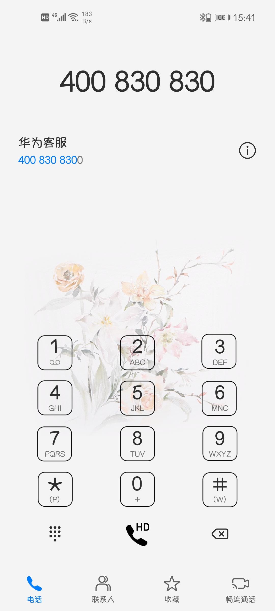 Screenshot_20200524_154141_com.huawei.contacts.jpg