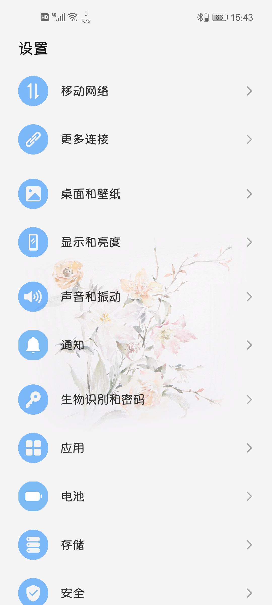 Screenshot_20200524_154324_com.android.settings.jpg