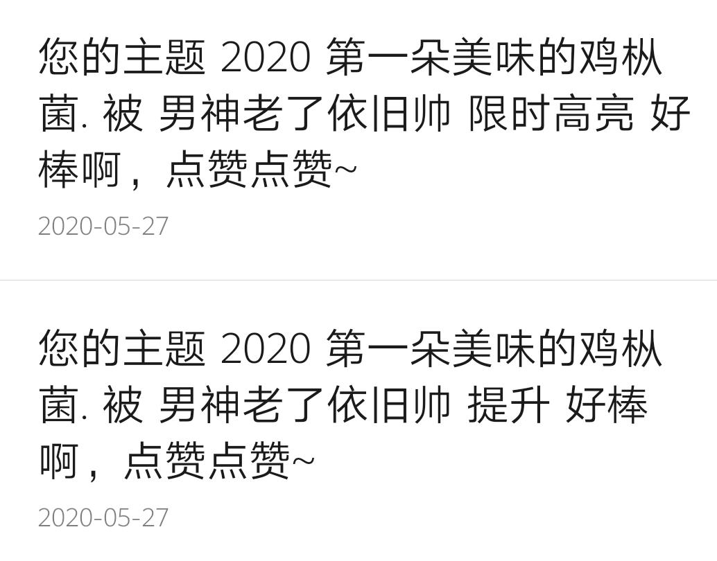 Screenshot_20200527_114754_com.huawei.fans.png
