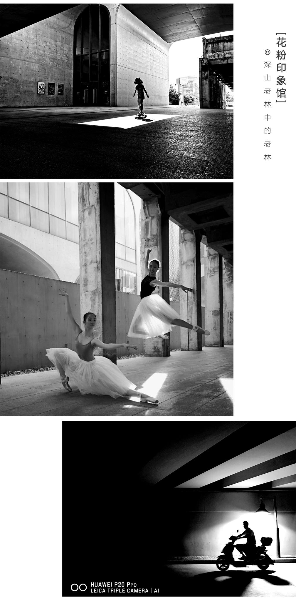 印象馆--黑白.jpg