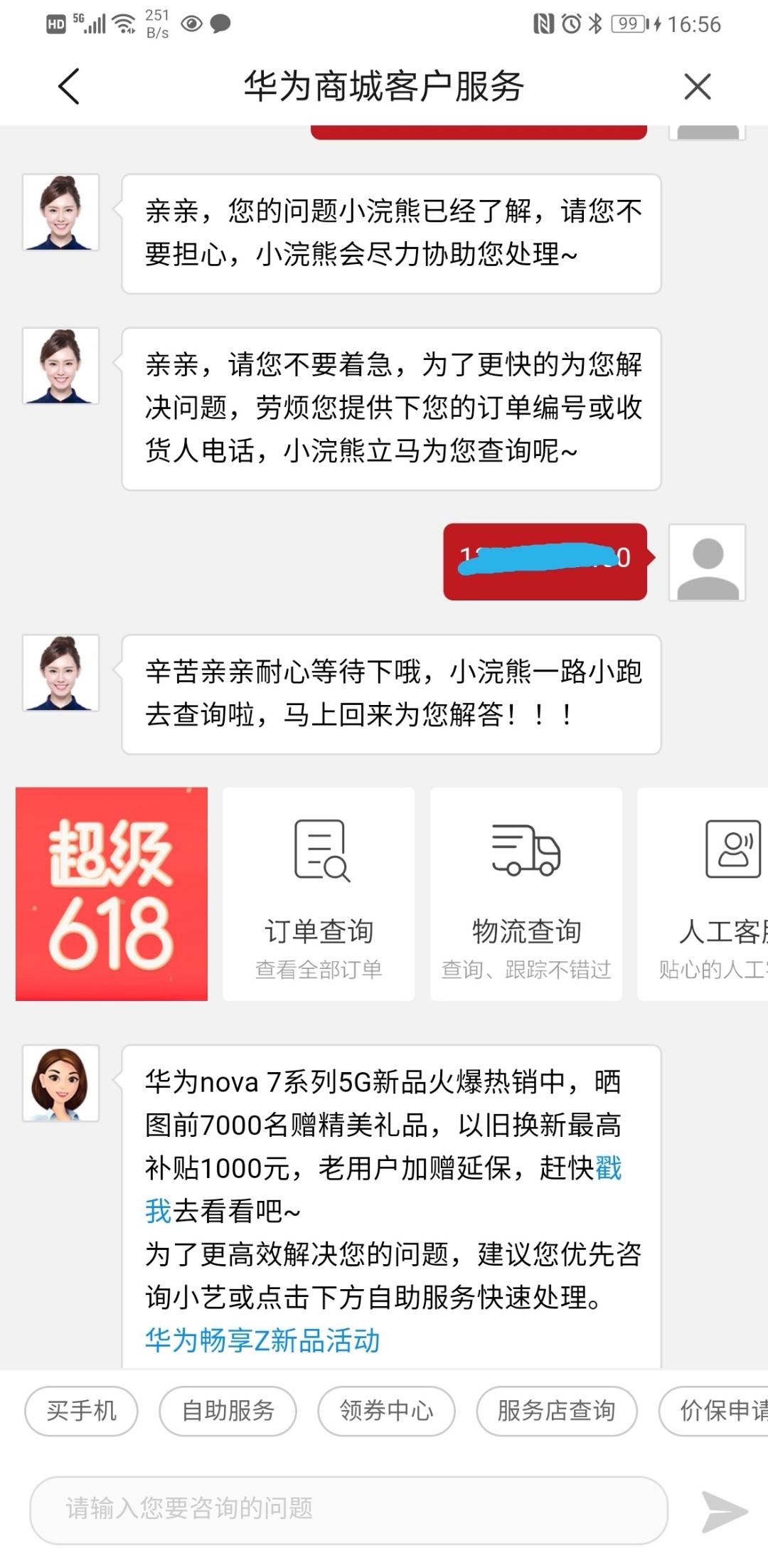 Screenshot_20200527_165742.jpg