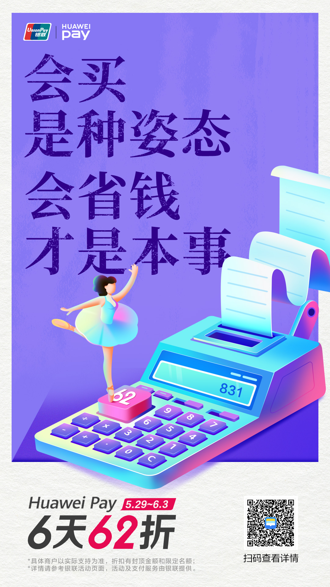 social海报1 (2).jpg